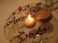青山のレストランで出して頂いたデザートサービス