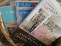 フランスのお家や雑貨などが載った本